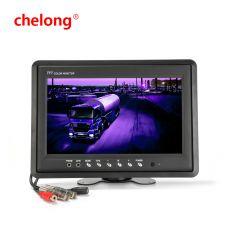 车载显示器  CL-920CCTV