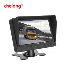 车载显示器  CL-7014H