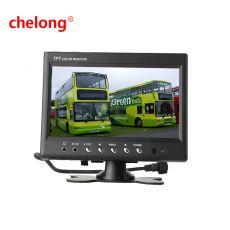 车载显示器  CL-7016H
